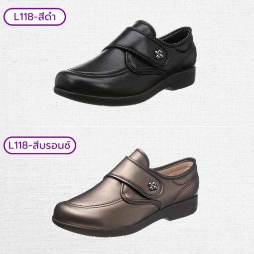 รองเท้าเพื่อสุขภาพ ผู้หญิง
