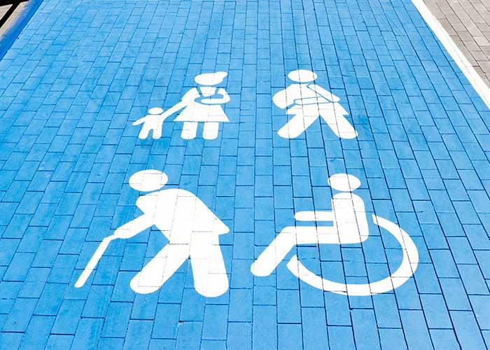 สิ่งอำนวยความสะดวกคนพิการ